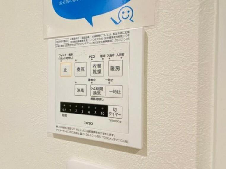 冷暖房・空調設備 物件の事ならフロンティア不動産販売