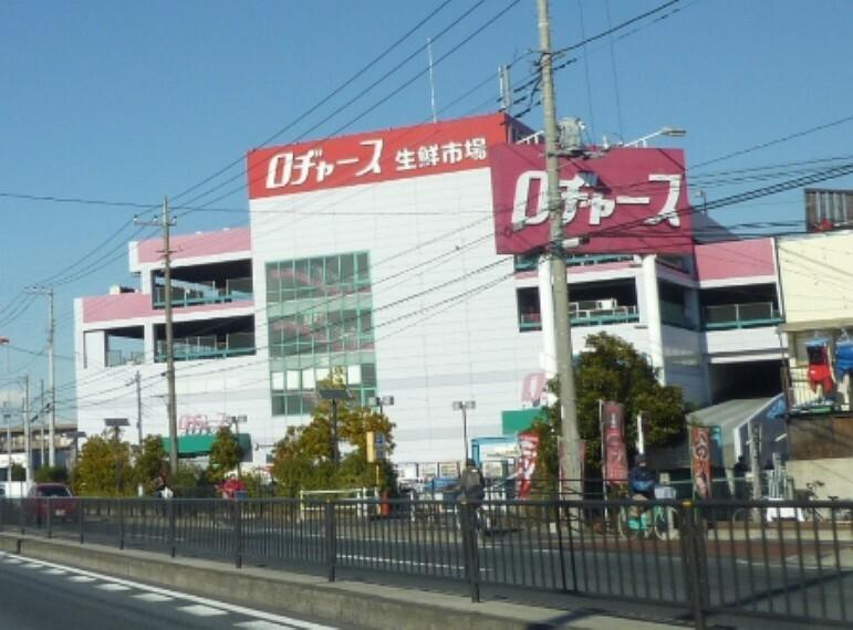 スーパー 【スーパー】ロヂャースまで760m
