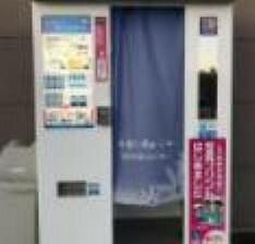 【ディスカウントショップ】ザ・ダイソー サンモリノ那珂店まで1613m