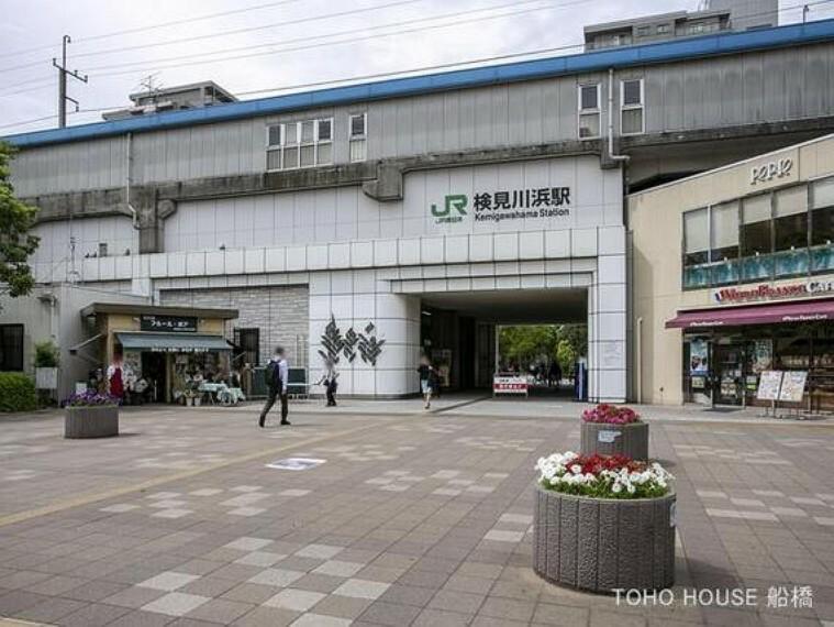 京葉線「検見川浜」駅 距離880m