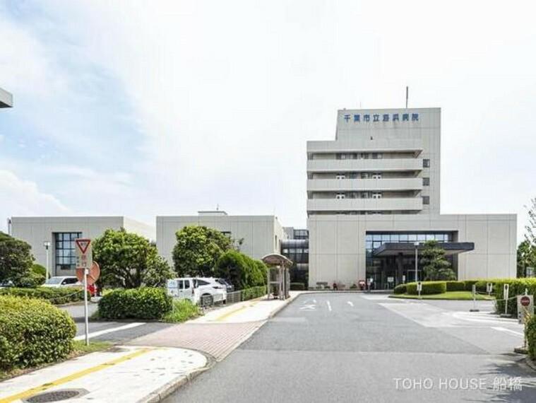 千葉市立海浜病院 距離900m