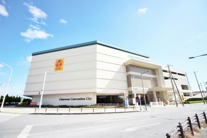 ショッピングセンター サンエー宜野湾コンベンションシティ