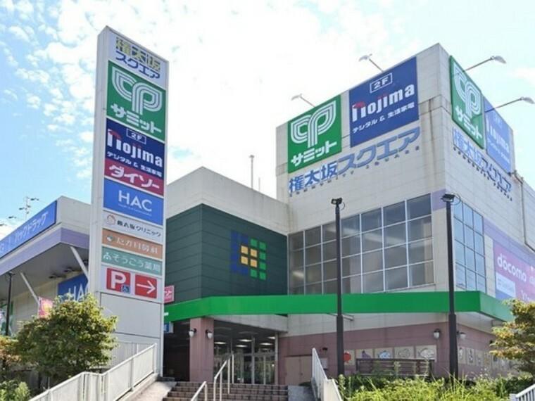 ショッピングセンター 権太坂スクエア