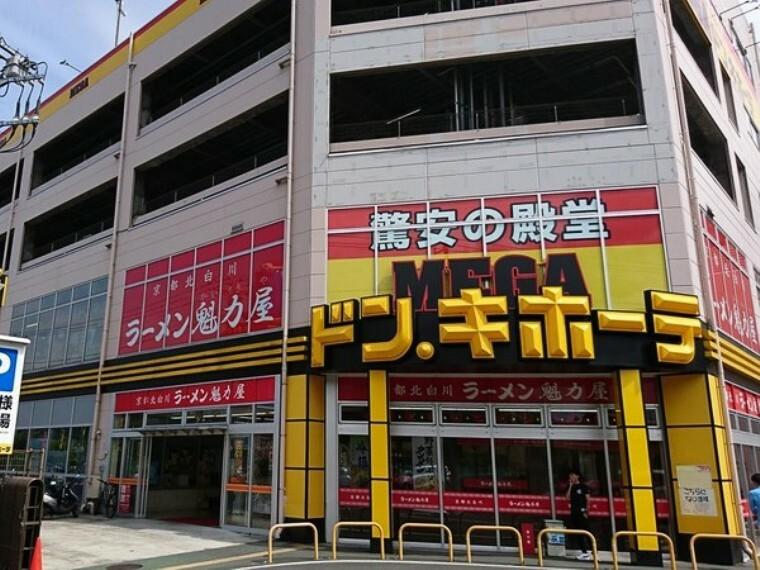 ショッピングセンター MEGAドン・キホーテ狩場インター店