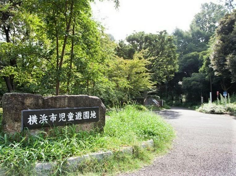 公園 横浜市児童遊園地