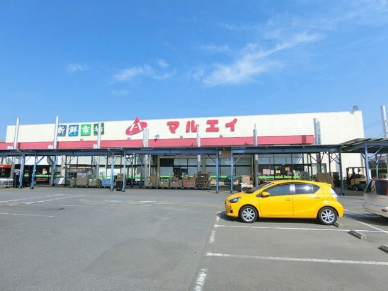 スーパー マルエイ白井店