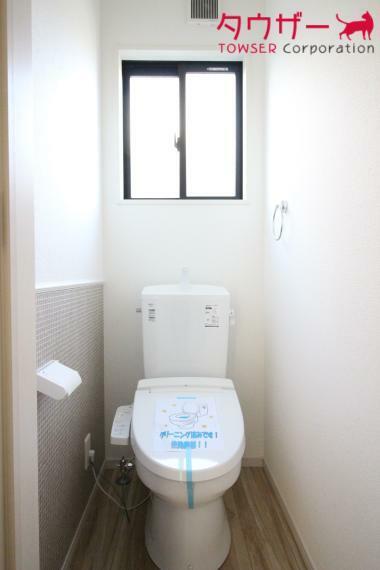 トイレ トイレも気になるポイントですね(^^)/ 1階・2階にトイレがありますので安心ですね 同社施工例