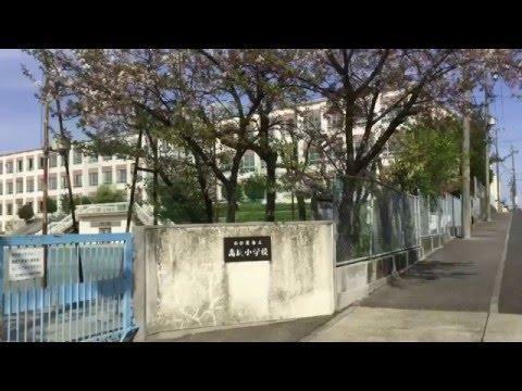 小学校 名古屋市立小学校 高坂小学校 愛知県名古屋市天白区高坂町89