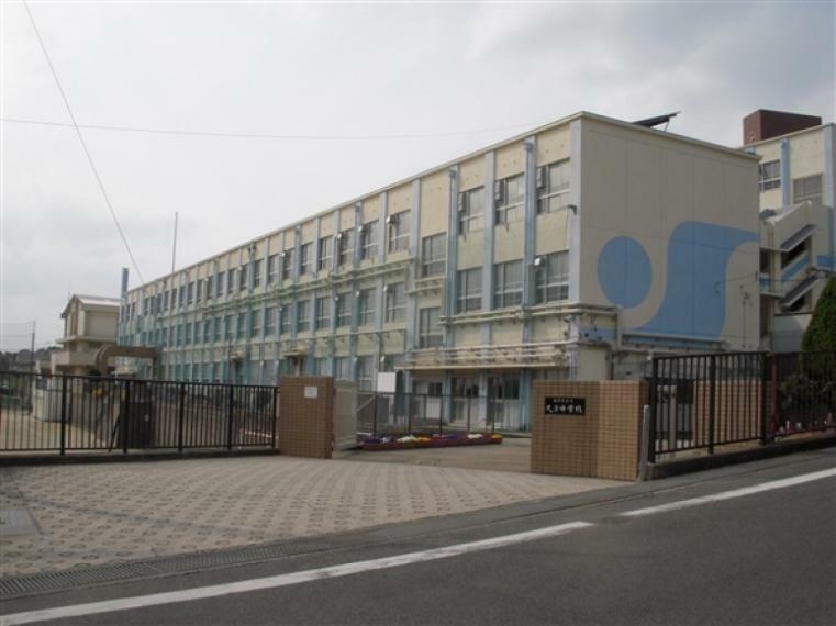 中学校 名古屋市立中学校 久方中学校 愛知県名古屋市天白区久方3丁目163