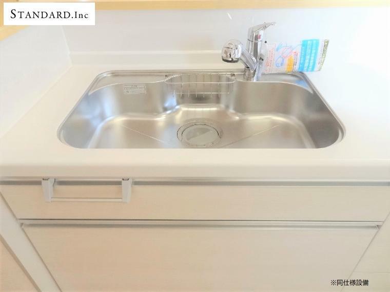 同仕様写真(内観) 【同仕様設備】浄水器一体型ハンドシャワー水栓
