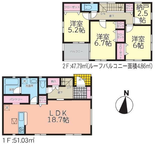 間取り図 【7号棟間取り図】3SLDK+パントリー 建物面積98.82平米(29.94坪)