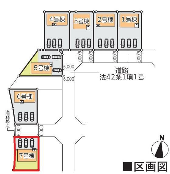 区画図 【7号棟区画図】土地面積181.21平米(54.82坪)