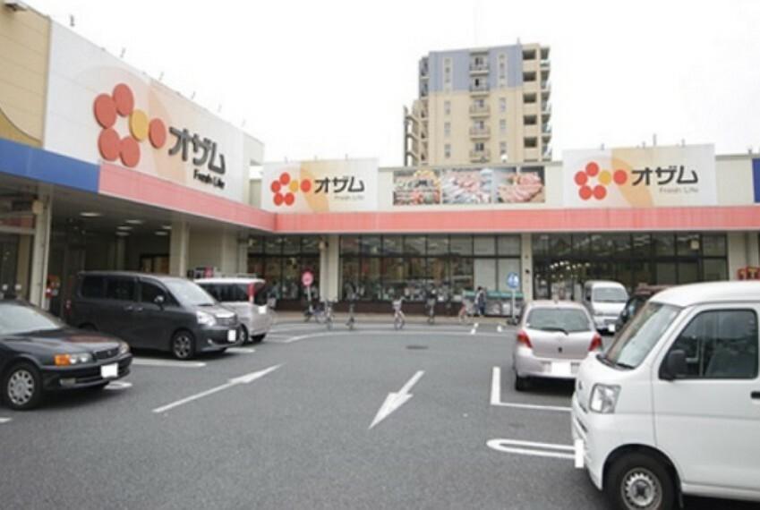 スーパー スーパーオザムラーレ青梅新町店