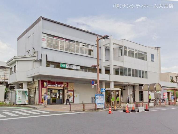 京浜東北・根岸線「北浦和」駅