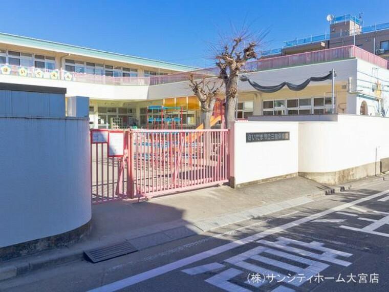 幼稚園・保育園 三室保育園