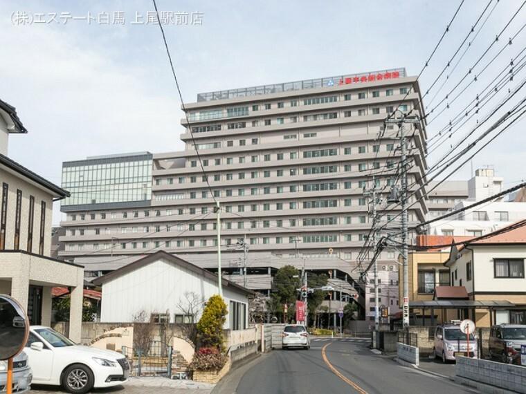 病院 上尾中央総合病院