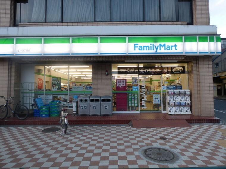 コンビニ ファミリーマート亀戸4丁目店