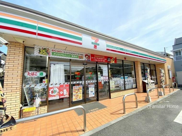 コンビニ セブンイレブン福生南田園店1丁目店