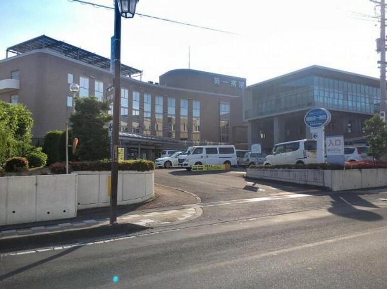病院 <第一病院>車16分/飯坂街道沿いにあり駐車場はかなり広いので車での利用も便利です。総合病院なので様々な症状に対応でき心強いです!