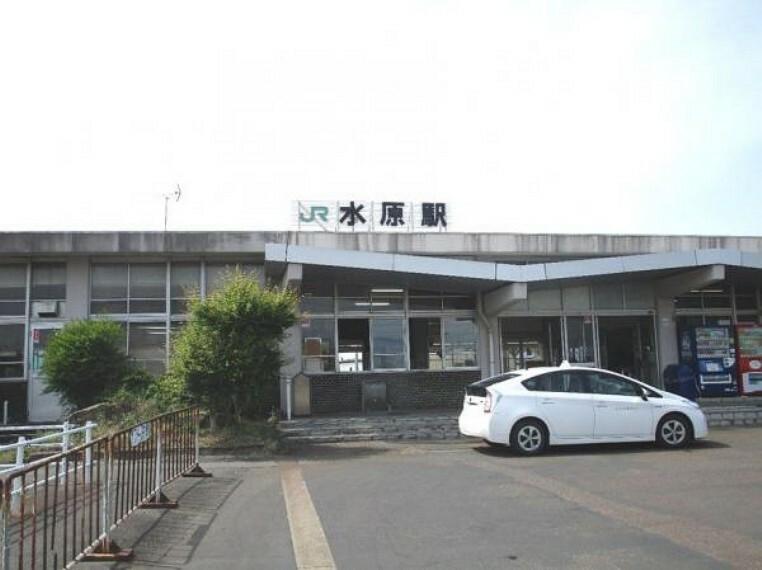 JR羽越本線水原駅まで1800m(徒歩23分)。お子様が高校生になられたときの通学にとても便利ですね。