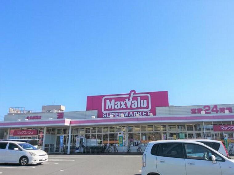 スーパー マックスバリュ佐伯駅前店様まで450m(徒歩約6分)です。24時間営業なので毎日の日に用品や急なお買い物にも便利です。
