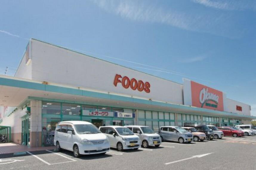 スーパー 【スーパー】オークワ八田店まで1260m