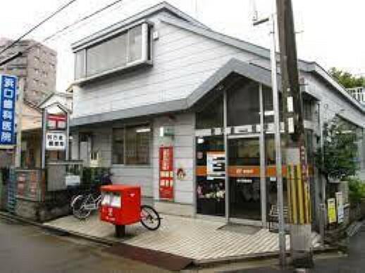 郵便局 【郵便局】枚方渚郵便局まで585m