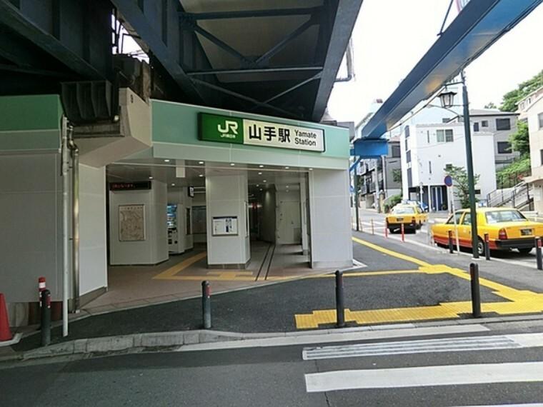山手駅(JR 根岸線)
