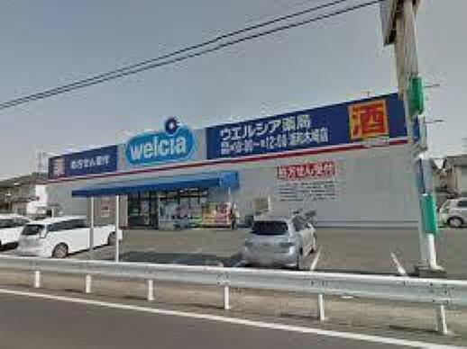 ドラッグストア ウエルシア薬局浦和木崎店