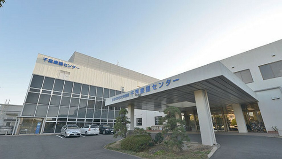 病院 医療法人社団誠馨会自動車事故対策機構千葉療護センター