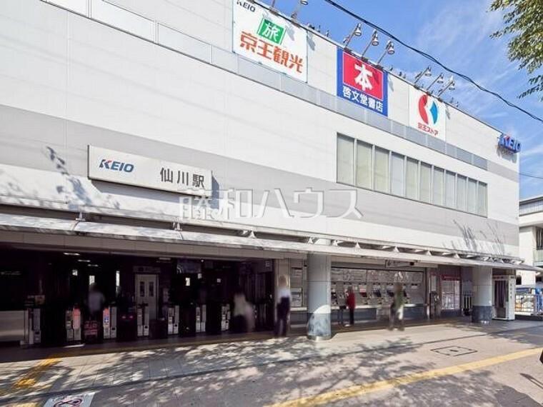 京王線「仙川」駅
