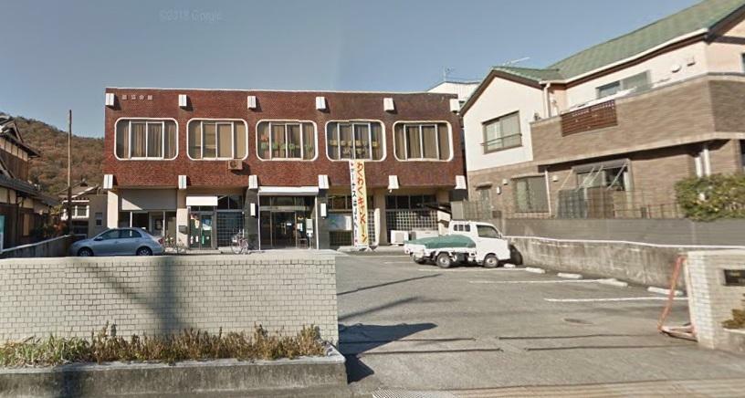 銀行 JA兵庫西有年支店