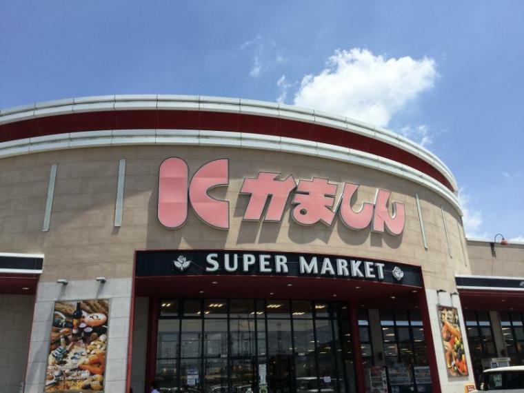 スーパー かましん下館店