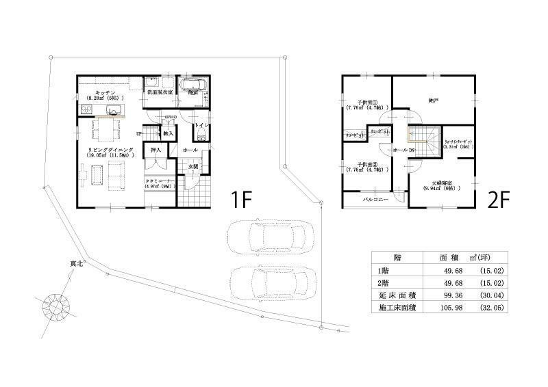 参考プラン間取り図 5号地/建物プラン例 土地面積:178.39平米(53.96坪) 延床面積:99.36m2(30.04坪) ※こちらのプランは一例です。プランはお客様が自由に決められます。