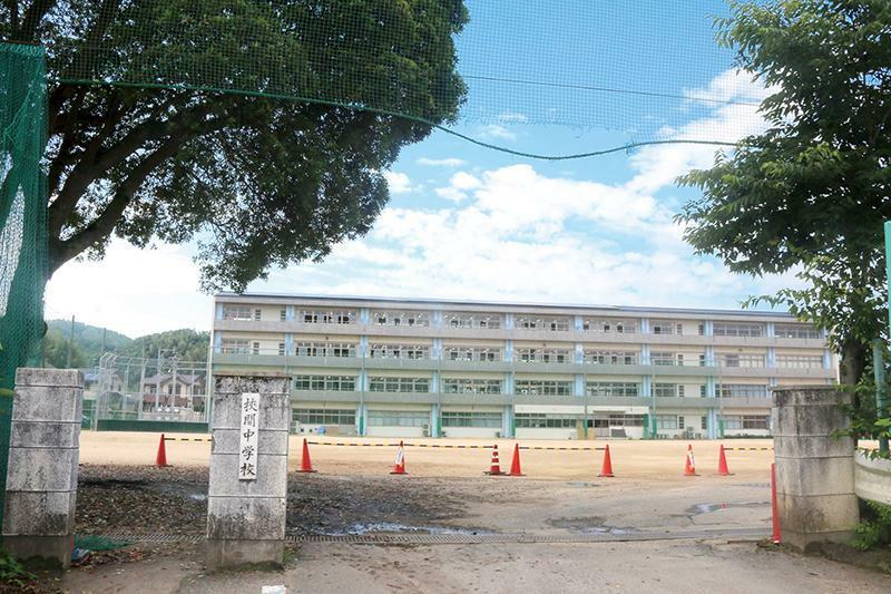 中学校 由布市立挾間中学校 大分県由布市挾間町向原440