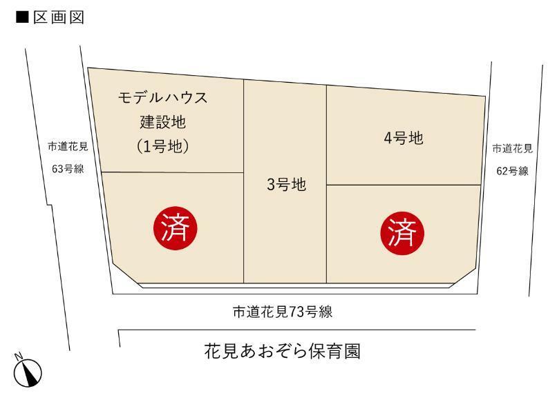 区画図 現地区画図。