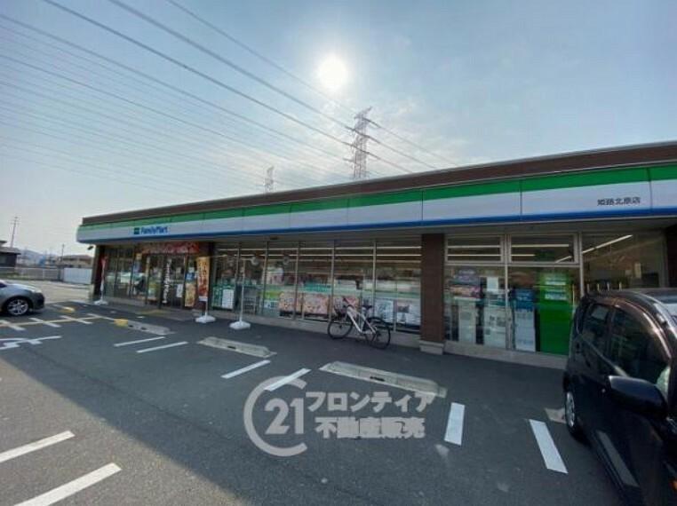 コンビニ ファミリーマート 姫路北原店