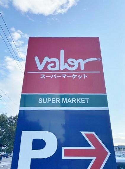 スーパー スーパーマーケットバロー 港東通店