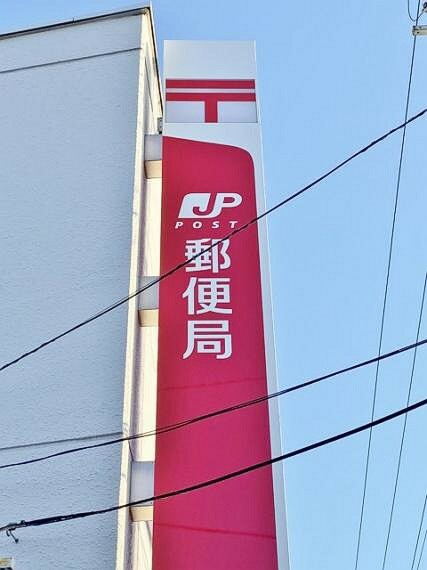 郵便局 名古屋大江郵便局