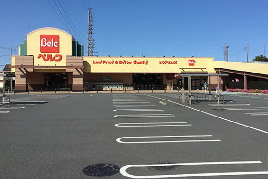 スーパー 【スーパー】ベルク さいたま吉野町店まで1120m