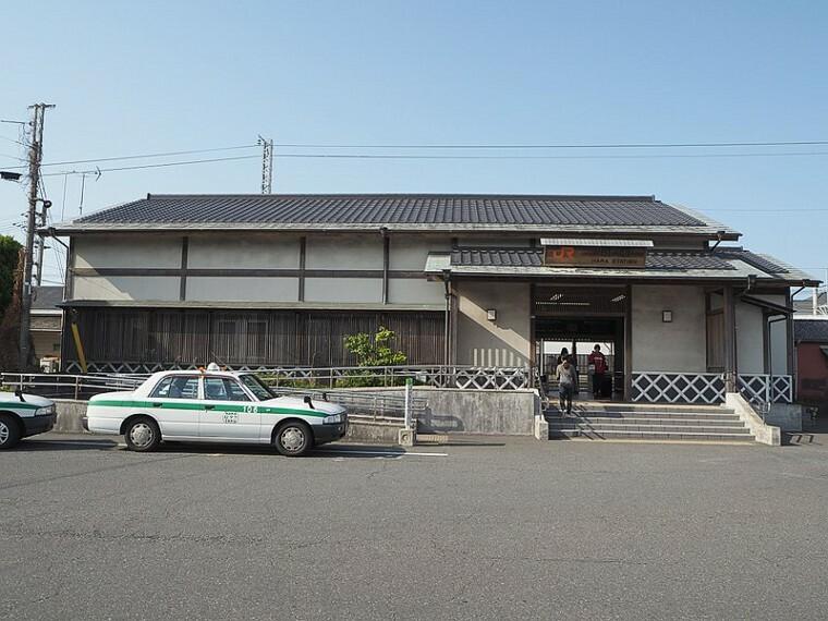 【駅】原駅まで1917m