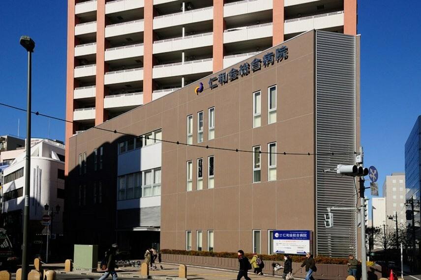 病院 【総合病院】仁和会総合病院まで1848m