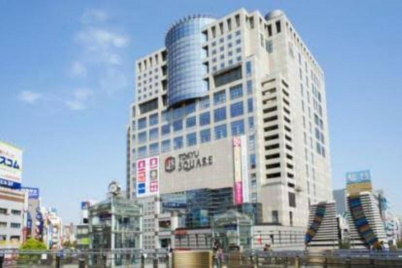 ショッピングセンター 【ショッピングセンター】八王子東急スクエアまで1549m