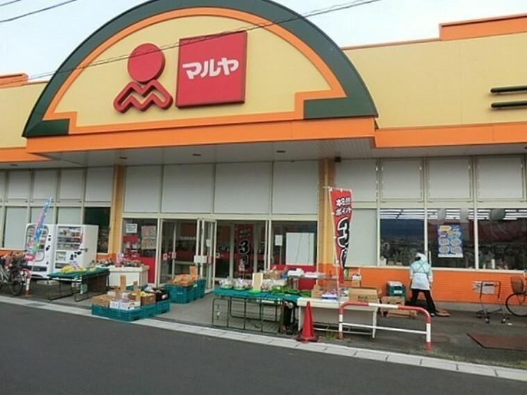 スーパー マルヤ野田山崎店