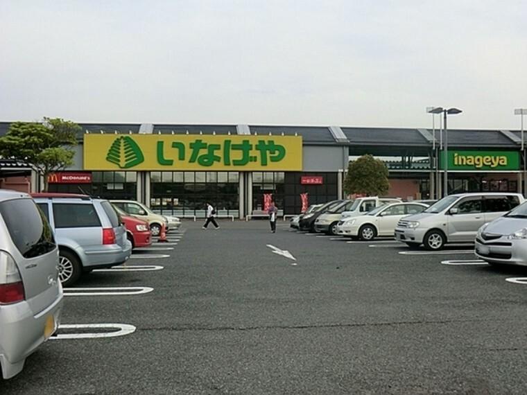 スーパー いなげや野田みずき店