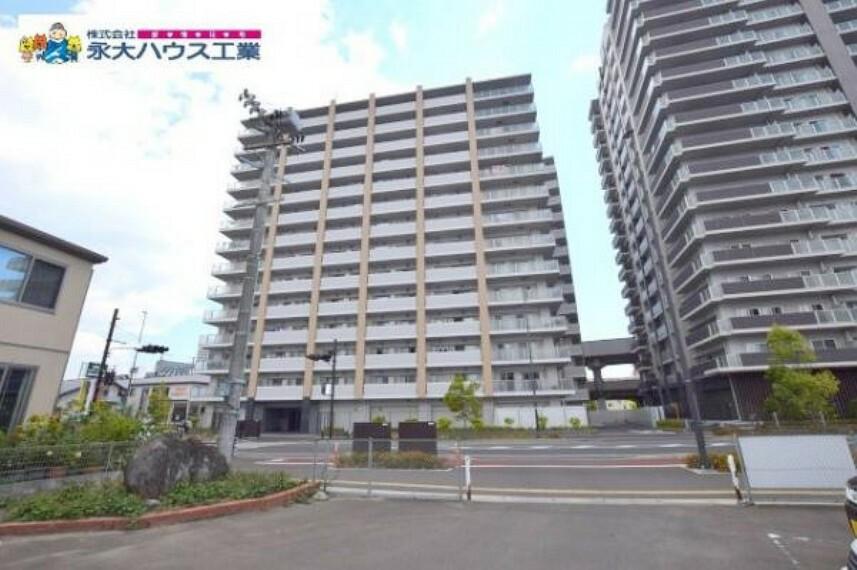 永大ハウス工業 仙台本店