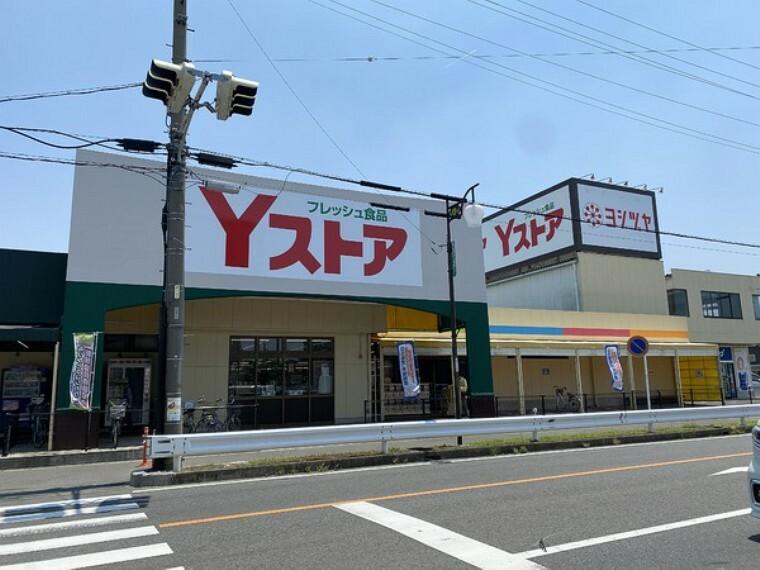 スーパー Yストア篠田店