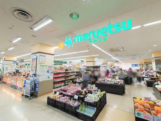 スーパー マルエツ岩槻駅前店 徒歩12分。
