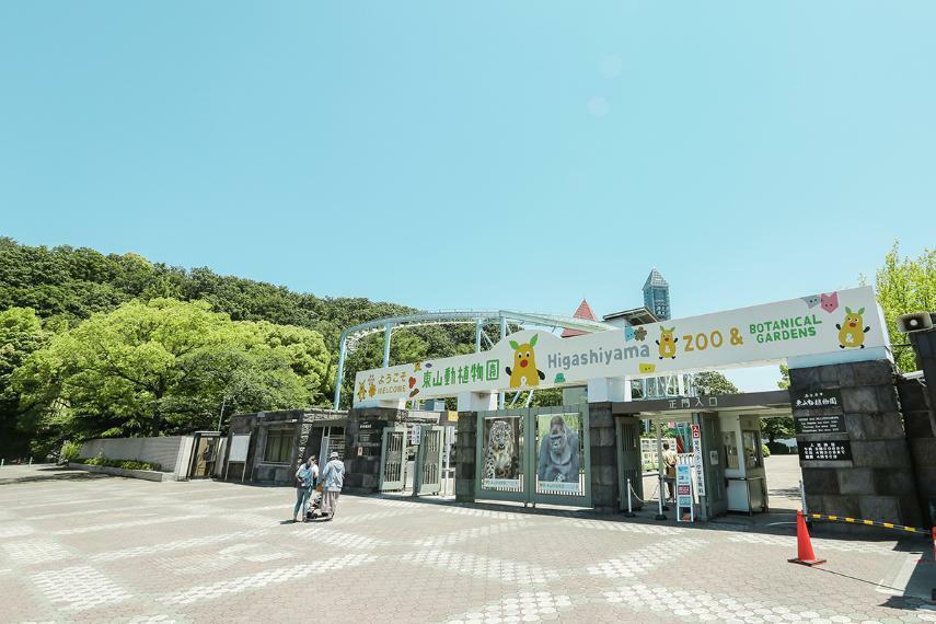 公園 東山動植物園