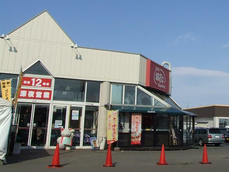 スーパー スーパーアークス 北野店